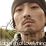 Labyrinth of Lovelything-KEN-U
