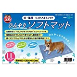 マルカン 犬・猫用 ひんやり ソフトマット (LL) 65CM×50CM