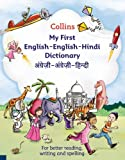 HARPER COLLINS CARTOGRAPHIC Collins My First English-English-Hindi Dictionary (Collins First)