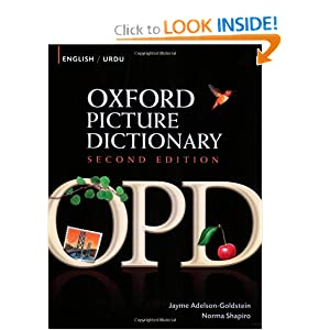 oxford pocket dictionary price in india