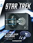 Mini Model Star Ship  Biweekly Star Trek Collection August/12 2014