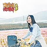 �R�P�e�B�b�V���a�ؒ� (���Y����) (Type-A) (CD+DVD)