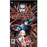 echange, troc Castlevania x chronicles - Platinum
