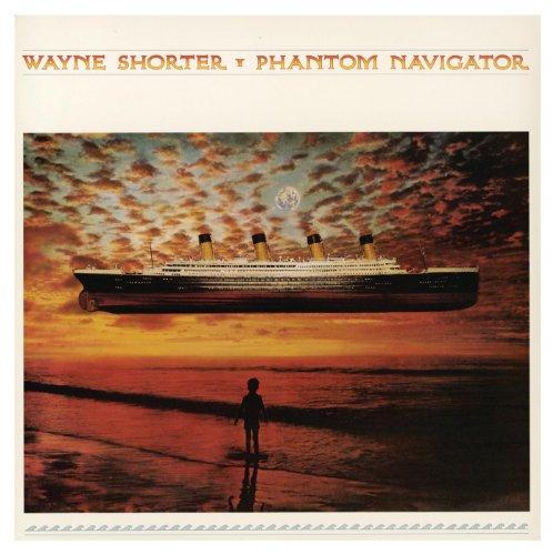 phantom-navigator