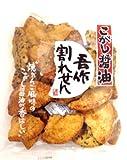 宮坂米菓 こがし醤油 吾作割れせん 180g×18袋