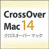 CrossOver Mac 14 [ダウンロード]