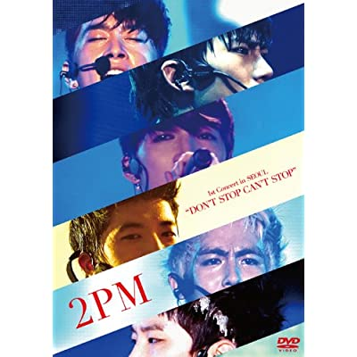 "2PM 1st Concert in SEOUL ""DON'T STOP CAN'T STOP""(初回生産限定盤) [DVD] をAmazonでチェック!"