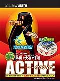 防風保温ミッドインナー アクティブ ACTIVE ボトムス スパッツ (Mサイズ)