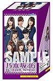 乃木坂46 トレーディングコレクション BOX 【Amazon.co.jp限定カード付き】