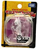 Pokemon-Takara-Tomy-Monster-Collection-M-Figure-Mewtwo-MC-066