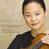 バッハ:無伴奏ヴァイオリン・ソナタ第2番/バルトーク:ヴァイオリン・ソナタ第1番の商品写真