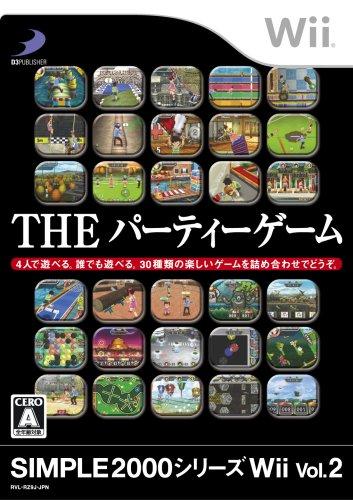 SIMPLE 2000シリーズWii Vol.2 THE パーティーゲーム