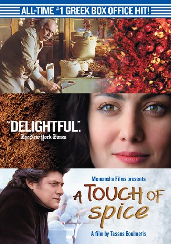 Touch of Spice [Import]