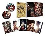 背徳の王宮 DVD スペシャルBOX[DVD]