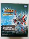 Takara Tomy Cross Fight B-Daman eS CB-65 Sonic = Garuburn Metallic Blue Ver.