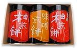 伊予名物 新居浜 田岡秋月堂 柚せんべい、味噌せんべい3本入りセット(柚2本、味噌1本)
