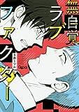 コミックス / S井 ミツル のシリーズ情報を見る