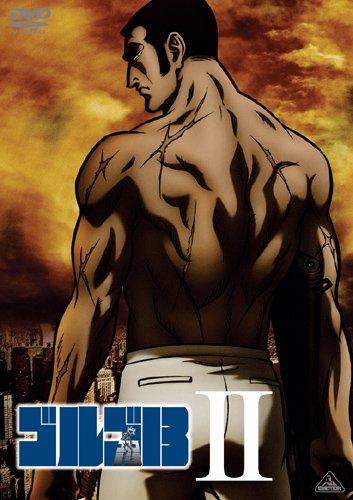 ゴルゴ13 II [DVD]