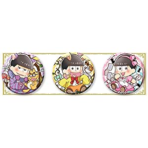 ぷりっしゅ おそ松さん 一松&十四松&トド松 缶バッジセット アリスver.