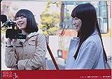 乃木坂46公式生写真 超能力研究部の3人 【秋元真夏/生田絵梨花】 メイキングDVD