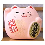 Maneki Neko Feng Shui Lucky pink cat for love and happinessby Gifts Of The Orient GOTO�