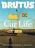 BRUTUS (ブルータス) 2012年 12/1号 [雑誌]