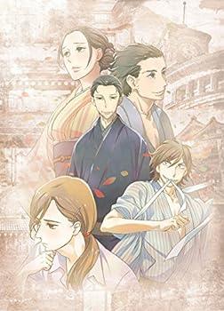 「昭和元禄落語心中」Blu-ray(限定版)三