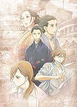 1月放送アニメ「昭和元禄落語心中」PV第3弾公開。BD予約受付中