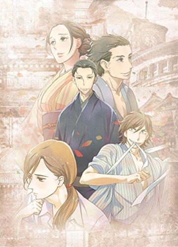 「昭和元禄落語心中」Blu-ray【数量限定生産版】一