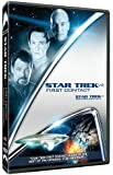 Star Trek VIII: First Contact (Star Trek VIII: Premier Contact)