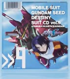 機動戦士ガンダムSEED DESTINY SUIT CD Vol.9 ATHRUN ZALA×∞JUSTICEGUNDAM