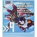 機動戦士ガンダムSEED DESTINY SUIT CD Vol.9 ATHRUN ZALA×∞JUSTICEGUNDAM