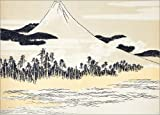 Poster 70 x 50 cm: Japan: Mount Fuji. by Katsushika Hokusai / Granger Collection - high quality art print, new art poster