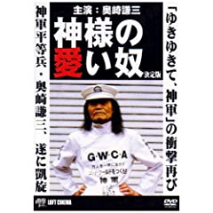 �_�l�̈����z [DVD]