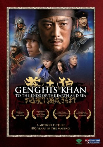 Genghis Khan: To the Ends of the Earth & Sea [DVD] [Region 1] [US Import] [NTSC]