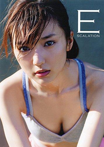 真野恵里菜写真集「Escalation」