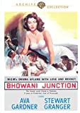 Bhowani Junction [Import]