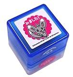 こどものかお ポケットモンスター 浸透印スタンプ J 2868-117 インクカラー:ピンク