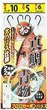 ヤマシタ(YAMASHITA) マダイ青物仕掛 FMA2B6 10-5-5
