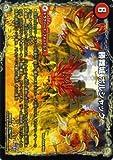 デュエルマスターズ 勝舞城 ボルシャック/切札龍 ボルシャック・マスターズ/革命 超ブラック・ボックス・パック (DMX22)/ シングルカード