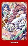 へんし~ん!2 (Paradigm novels (263))