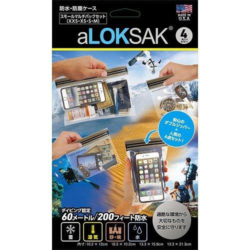 LOKSAK(ロックサック) スモールマルチパックセット