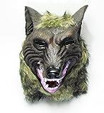 リアル恐怖マスク鬼悪魔妖怪お化け幽霊大集合かぶりものコスプレハロウィン肝試しアップドラフト(狼男)