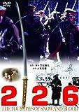 226 [DVD]