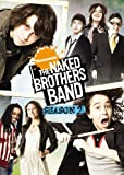 Watch The Naked Brothers Band Online