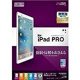 ラスタバナナ iPad Pro用液晶保護フィルム 反射防止(アンチグレア)タイプタッチガードナー T673IPRO