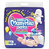 #8: MamyPoko Small Size Pants (80 Count)