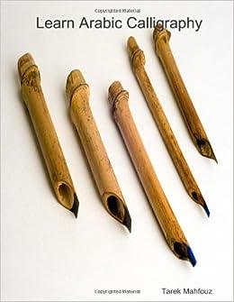 Learn Arabic Calligraphy Tarek Mahfouz
