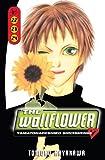 The Wallflower 22/23/24 (Wallflower: Yamatonadeshiko Shichihenge) (0345514602) by Hayakawa, Tomoko