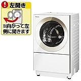 パナソニック 【左開き】10.0kgドラム式洗濯機(3.0kg乾燥付き) Cuble ノーブルシャンパン NA-VG1000L-N